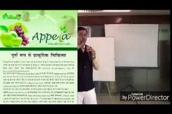 Stem Cell in Hindi   Future Maker stem cell   what is Stem cell